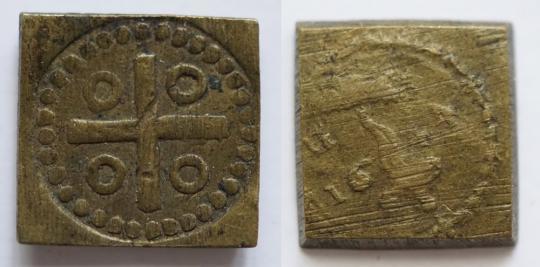 Münzgewicht 1 Calvario / Crusaat, Guilliam de Neve