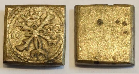 Münzgewicht Albertus, Amsterdam, um 1700.