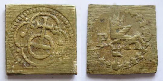Münzgewicht 1 Goldgulden, Peter Herck I.
