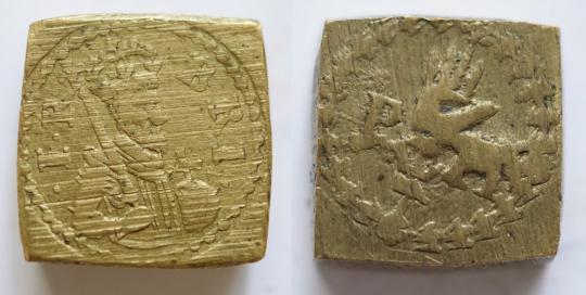Münzgewicht 1 Jacobus, Peter Herck I.